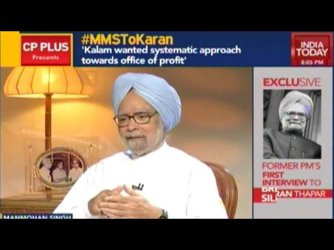 Z Profile Dated 09 26 1932 Dr Manmohan Singh Dob